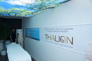 Relax-Thalion