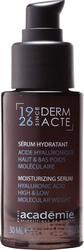 moisturizing_serum30ml