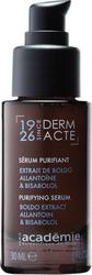 purifying_serum