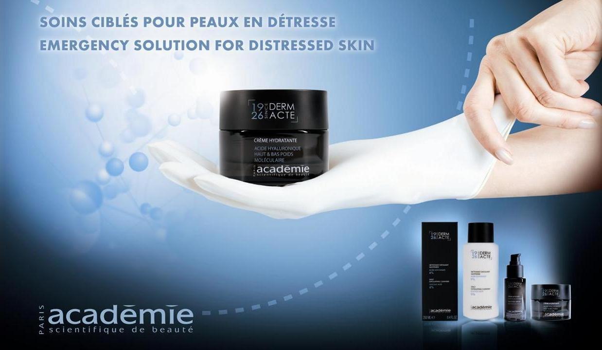 линията DermActe от Academie